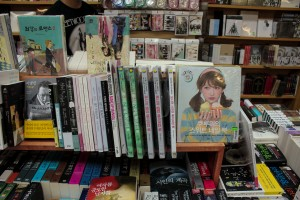 Korean Bookstore - NYC Korea Town