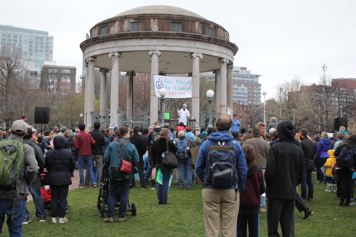 BostonScienceMarchGazebo